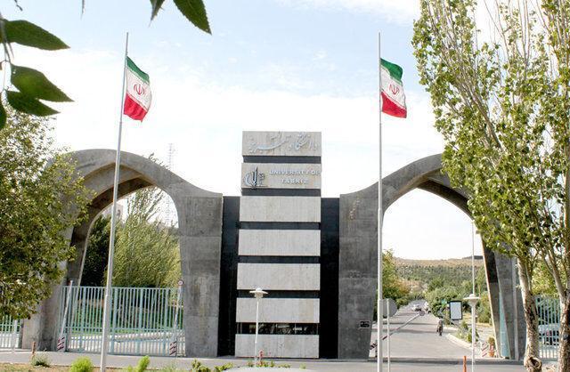 معرفی مدل جدیدی برای ساخت توری های اتمی-اپتیکی در دانشگاه تبریز