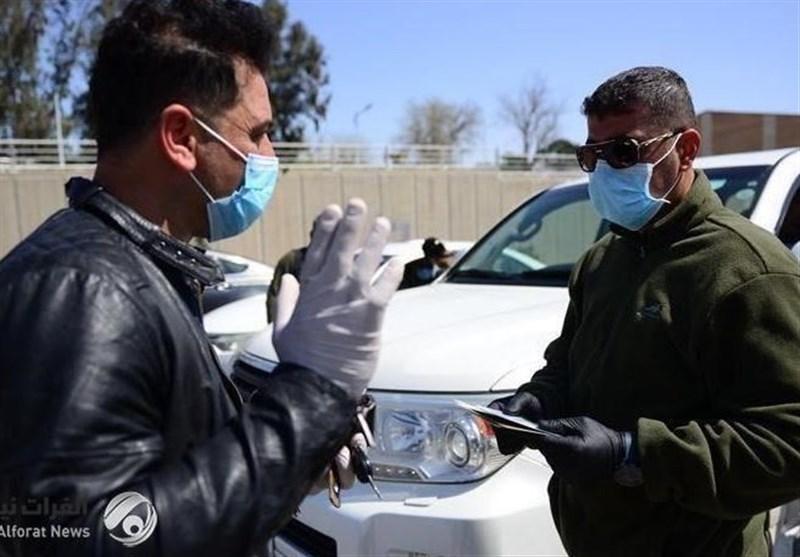 ثبت 1252 مورد جدید ابتلا به کرونا در عراق