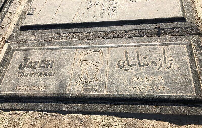 خبرنگاران شرایط ایجاد موزه ژازه در ابهام است