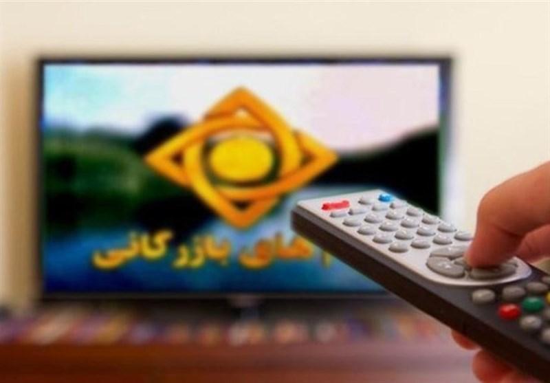 لاکچری بازی در آنتن تلویزیون با ماساژور گران قیمت